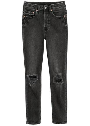 Винтажные джинсы высокая посадка на пуговицах  vintage skinny jeans