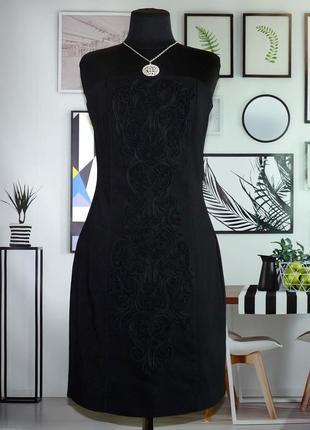 Платье корсетное с декоративной отделкой