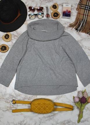 Обнова! джемпер свитер пуловер серый объемный ворот шерсть кашемир качество