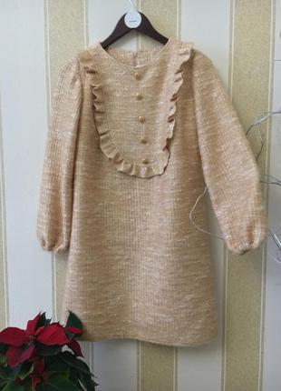 Сукня з ангорки
