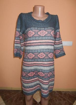 Вязаное платье dorothy perkins
