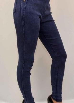 Стильные стрейчевые джинсы ,теплющие на флисе!!!м-2хл
