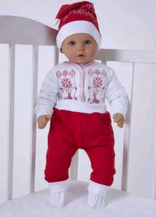 Новорічний костюмчик
