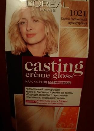 Крем-краска для волос без амиака l'oreal paris casting creme gloss тон