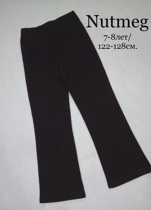 7-8л/122-128см спортивные штаны с накладными карманами спереди nutmeg