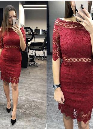 Нарядное платье кружево вечернее платье