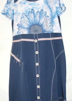 Женское летнее платье 46,48,50 гербера
