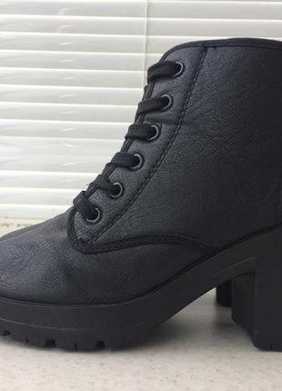 Ботинки fabric