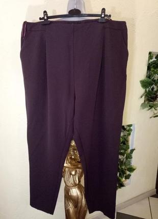 Плотные,зауженные к низу брюки очень большой размер