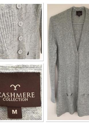 Кашемировый свитер  - кардиган cashmere