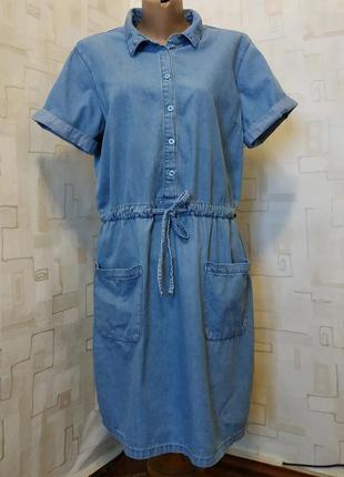 Джинсовое платье туника peacocks