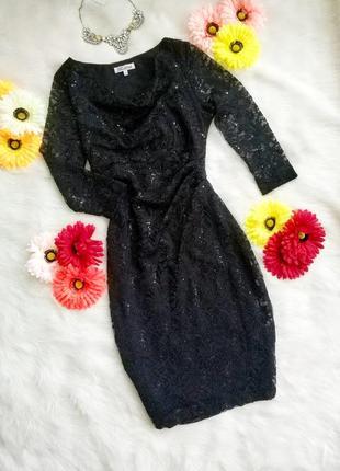 Класичне плаття petite collection