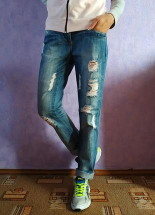 Крутые рваные джинсы бойфренд soulcal&co