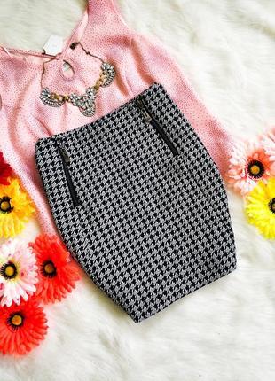 Тепла юбка new look з замочками