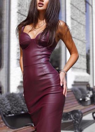 Кожаное платье на бретелях.42-44, 44-46