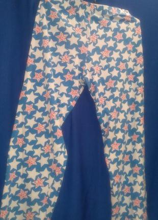 Хорошие пижамные брюки