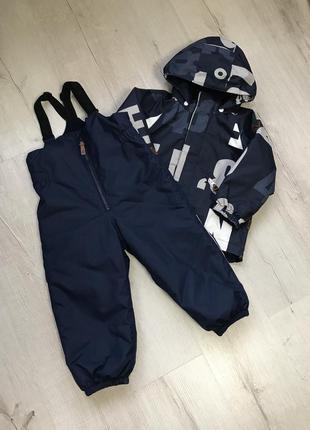 Костюм комбинезон куртка