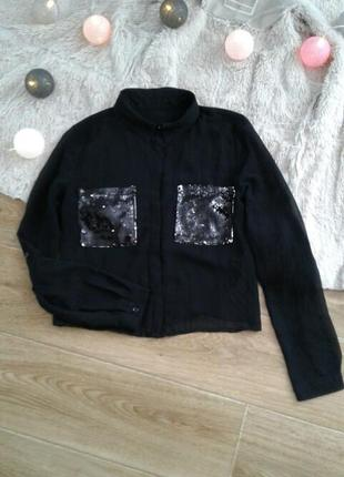 Укорочена блуза  з паєтками