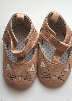 Тапочки, обувь, пинетки, ботиночки, царапки