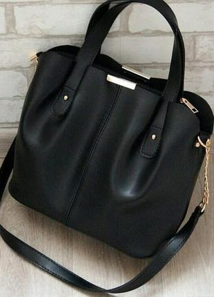 Стильная чёрная сумочка