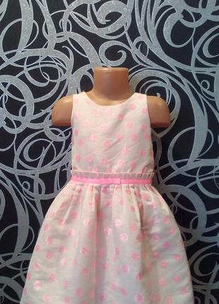 Нарядное пудровое платье с люрексом,горох,5-6