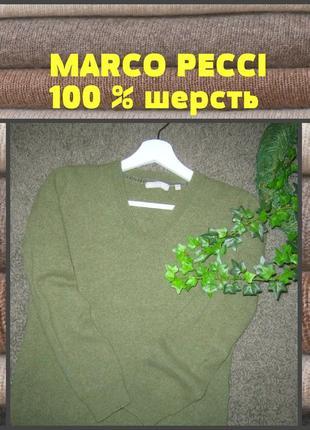 Шерстяной джемпер, кофта, свитер  marco pecci 100 % шерсть