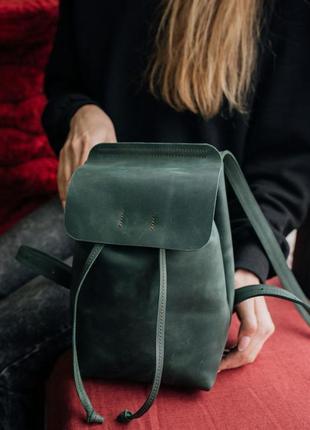 Кожаный рюкзак ручной работы маленький рюкзак стильный рюкзак, шкіряний рюкзак