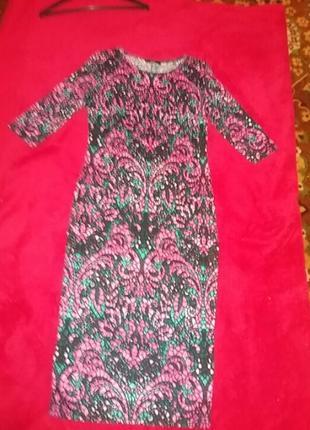Платье байковое.