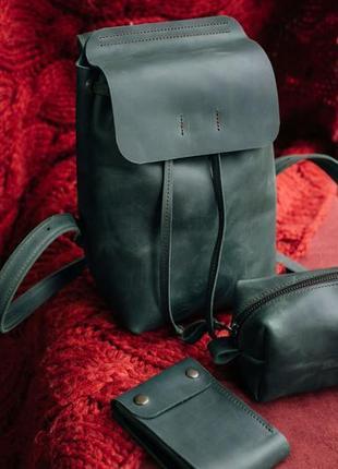 Набор кожаный, рюкзак женский, косметичка, городской рюкзак, жіночий шкіряний комплект