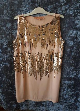 Пудровое платье в пайетках / 2я вещь в подарок