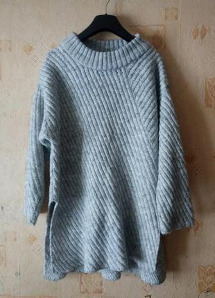 Удлиненный оверсайз свитер atmosphere