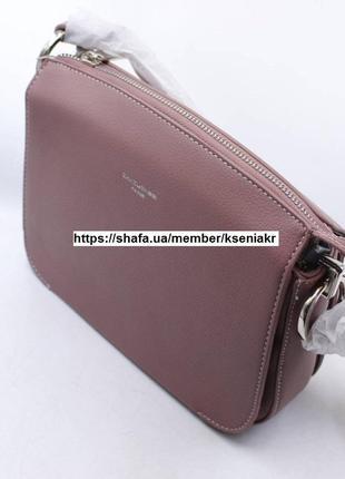 Стильная сумочка кросс-боди клатч
