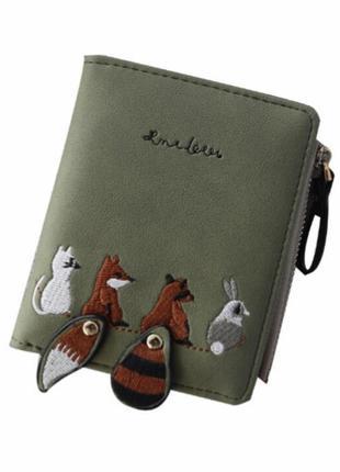 Зелёный женский кошелёк с лисичкой пу кожа кожзам гаманець