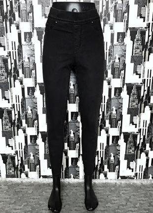 #491 идеальные джинсы / джеггинсы высокой посадки denim co