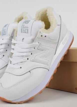Шикарные женские зимние кроссовки new balance 574 (низкие белые с белым мехом)