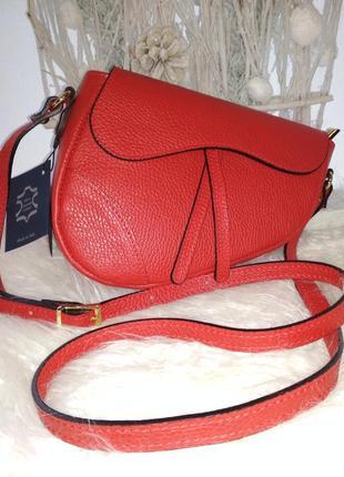 Прекрасная сумочка в стиле dior