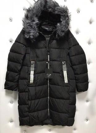 5f96ce427d1 Зимние куртки с мехом женские 2019 - купить недорого вещи в интернет ...