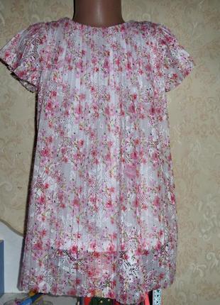 Платье lc waikiki 3-4 и 8-9