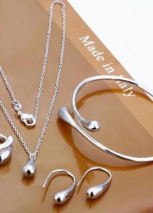 """Красивый и качественный комплект """"капля"""" стерлинговое серебро 925 пробы"""