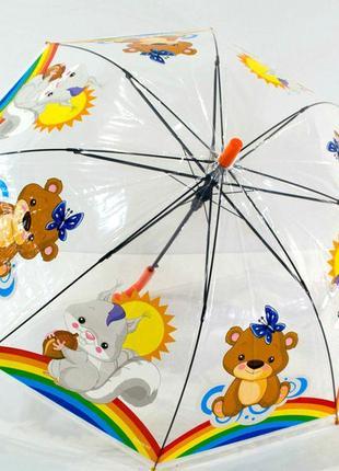 Прозрачный детский зонт с милыми зверятами для мальчика и девочки 3-6