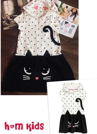 Платье h&m frace трикотажное с капюшоном; белое в горошек; кошечка; на девочку 122-128см