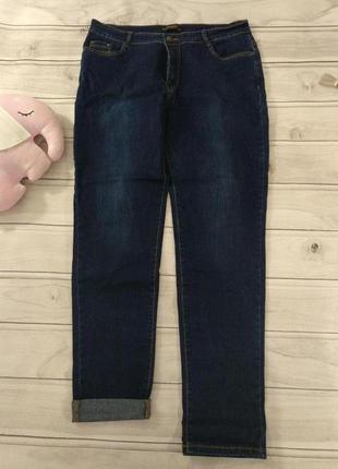 Плотные качественные дорогие турецкие джинсы, большой размер, 42 размер