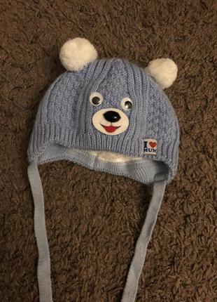Тёплая шапка для самых маленьких