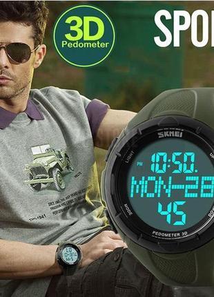 Часы мужские skmei 1122