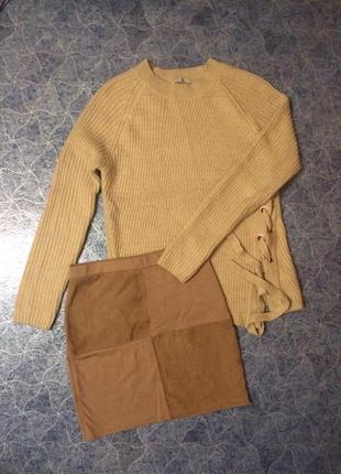 Тёплый бежевый комплект двойка кофта + юбка