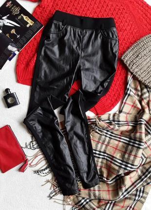 Плотные леггинсы от fashion zara