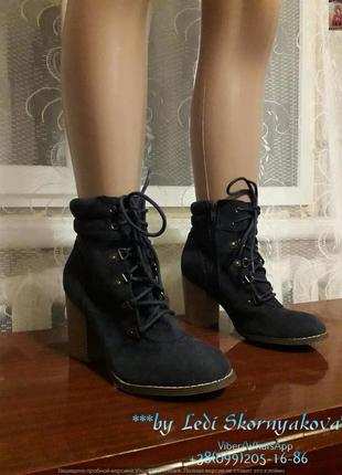 Ботинки осень-весна, размер 39