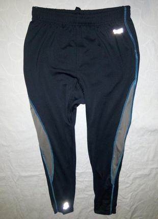 Спорт штаны