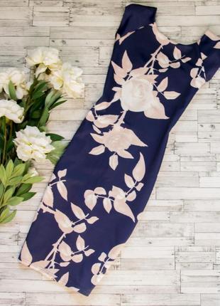Плотное неопреновое платье axparis