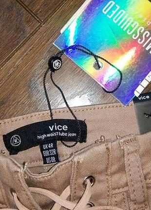 Стрейчивые джинсы от missguided5 фото